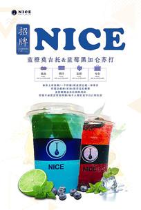 奶茶茶饮店招牌饮品海报设计