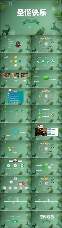 圣诞节庆典策划PPT模板 pptx