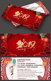 喜庆红色2019新年贺卡