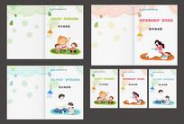 幼儿小学卡通阅读封面设计