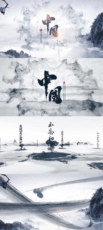 震撼中国风水墨文字片头ae模板