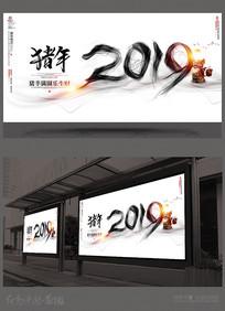 中国风2019猪年背景