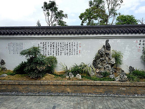 中式文化景观墙