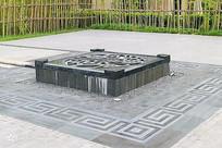 中式文艺装饰铺装
