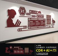 中式校园阅览室文化墙