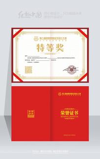 最新精品高档证书模板素材