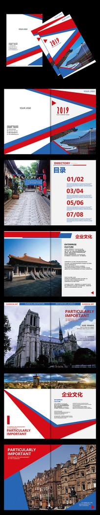 2019古典建筑企业画册