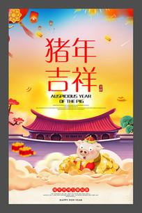 2019猪年吉祥海报