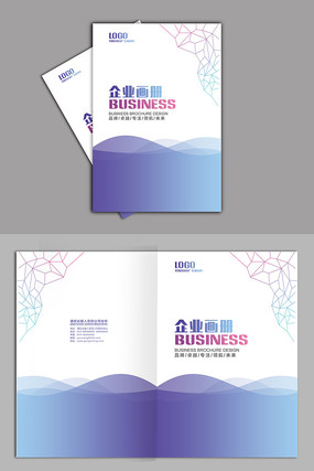 炫彩企业画册封面设计