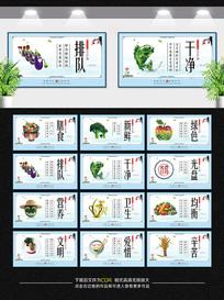 餐饮文化食堂文化展板