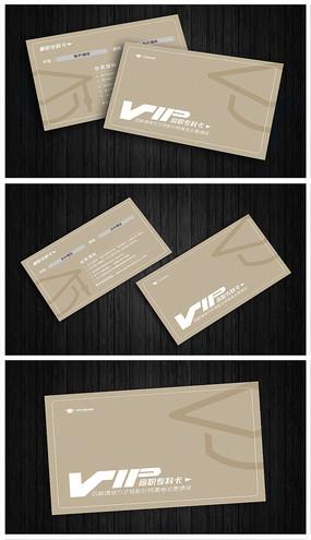 创教育vip会员卡设计