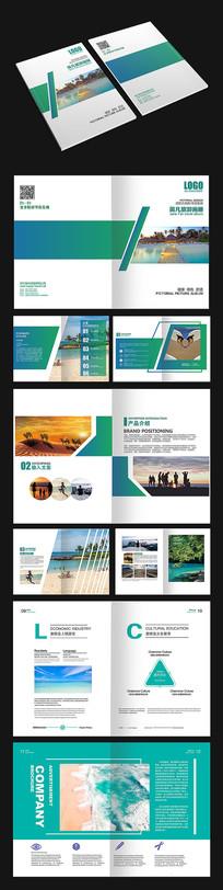 创意旅游画册设计