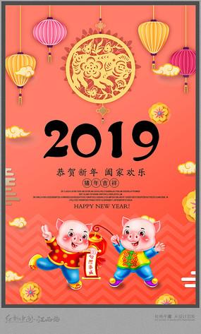 春节创意海报设计图片