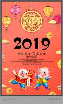 春节创意海报设计