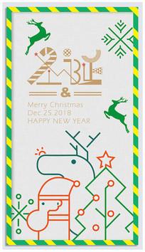 个性圣诞海报设计