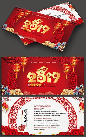 红色大气2019新年贺卡设计