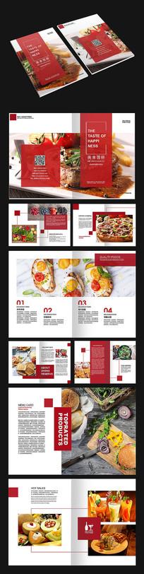 经典美食画册