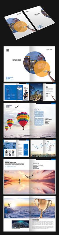 精致商务画册设计