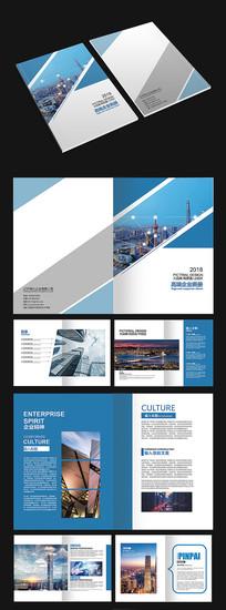 蓝色简洁画册设计