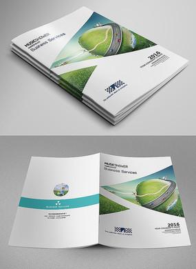 绿色科技环保节能画册封面