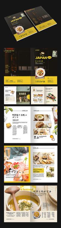 日式美食画册设计