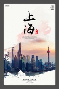 上海印象海报设计