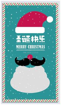时尚圣诞帽海报