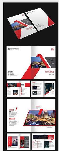 时尚现代企业画册设计