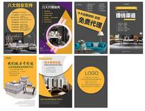 一组企业宣传h5页面设计 PSD
