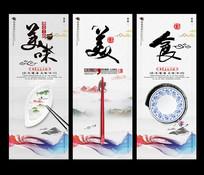 中国风餐饮美食文化挂画