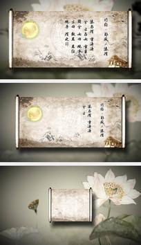 中国风古风卷轴打开文字出现视频
