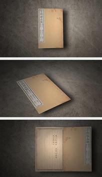 中国风古色古香的书本翻页