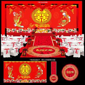 中式婚礼展板设计