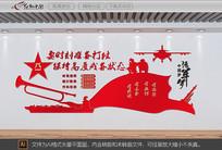 部队军人标语文化墙