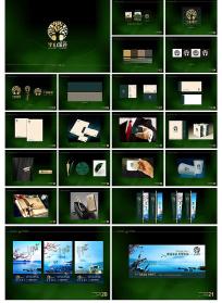 房地产VI设计模板