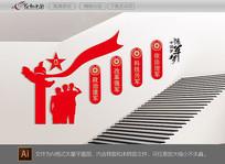 强军梦部队楼梯文化墙