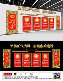 中国风廉政文化党建背景墙