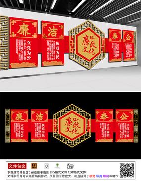 中国风廉政文化党建文化墙