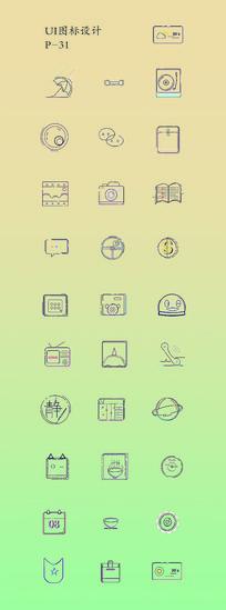 UI手机图标设计
