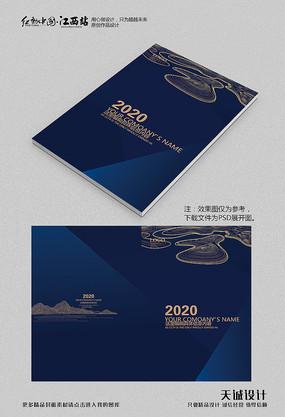 创意大气画册封面模板 PSD