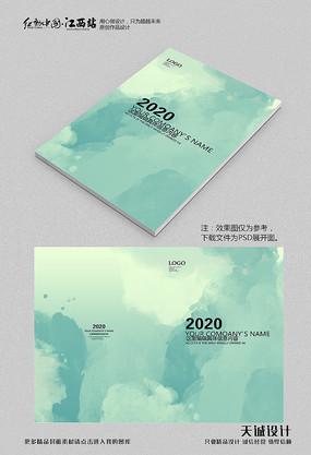 创意泼墨画册封面设计 PSD