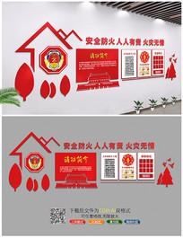 红色社区消防安全文化墙