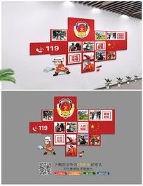 红色室内消防文化墙设计稿