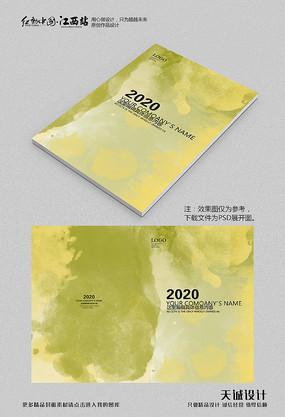 简洁泼墨画册封面设计 PSD