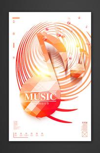 简约创意音乐节宣传海报设计