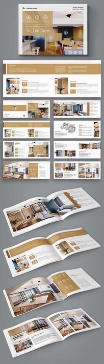 简约家居装修画册设计模板