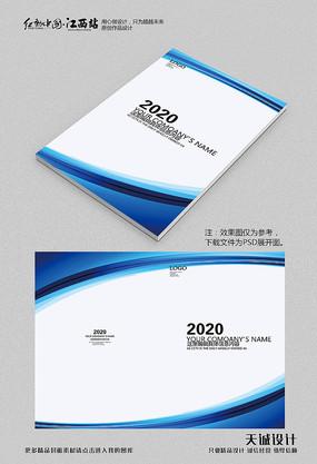 简约线条画册封面设计 PSD