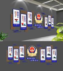 蓝色中式警营文化墙设计