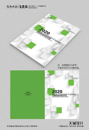 绿色商务画册封面 PSD