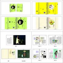 清新书籍设计